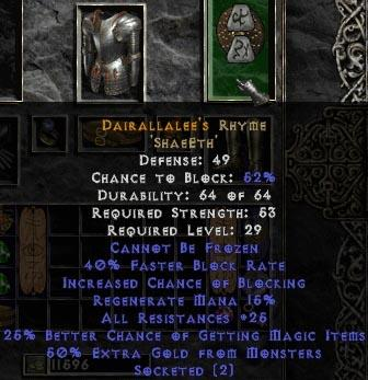 How To Craft Ethreal Blade